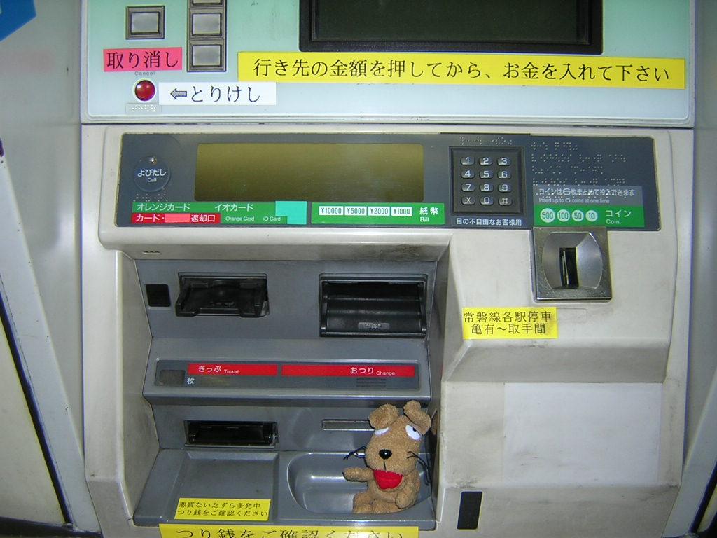 20040314-2.jpg