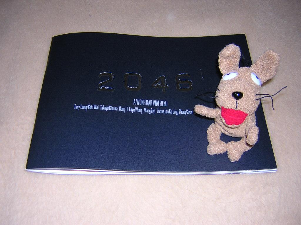 20041023-1.jpg