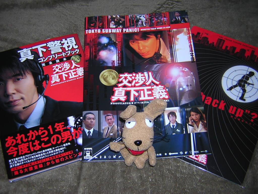 20050507-1.jpg